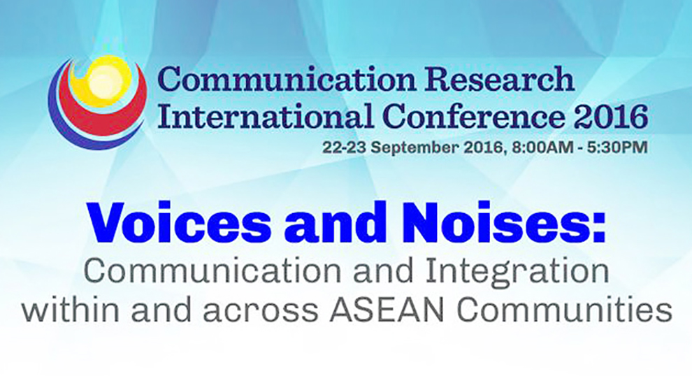 2016 Communication Research International Conference_5521512